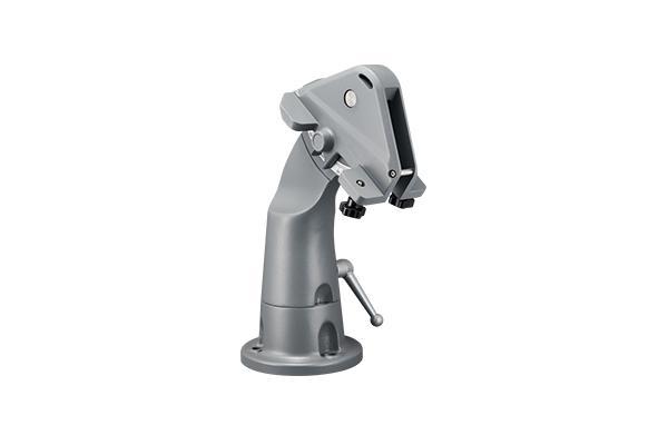 [photo] Mount for LB150 binoculars