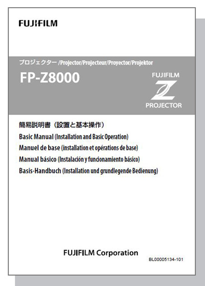 [PDF] Operation Manual for FP-Z8000 projector
