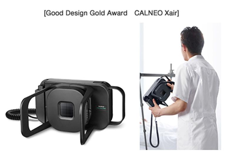 [Photo]Good Design Gold Award CALNEO Xair