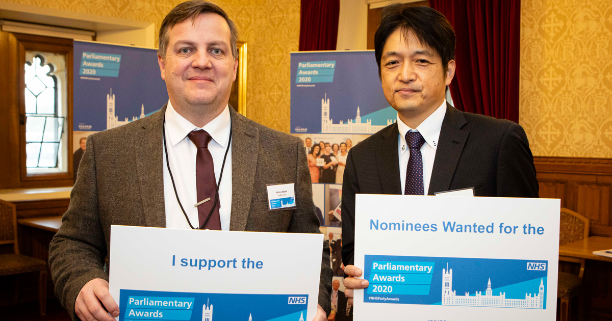 Fujifilm partners with the NHS for the launch of Parliamentary Awards