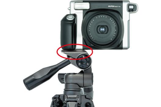 WIDE 300 camera mounted on tripod