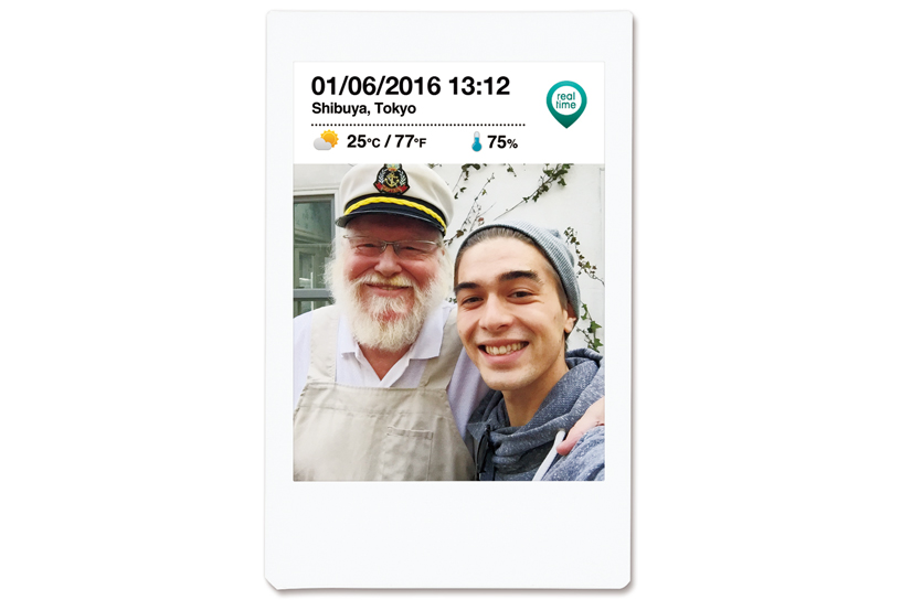 Picture of a young man and man with white beard