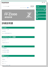 [image] Operation Manual for FP-Z5000 projector