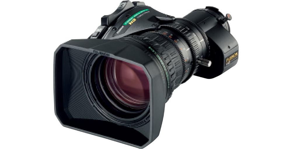 [photo] 2/3 inch HD eXceed series lens model XA20sx8.5BERM