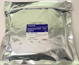 Mini Positive Duplicating Film Product Display