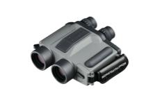 Stabiscope s1640 binocular