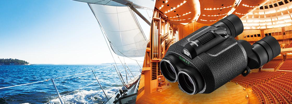 Banner image of TS Series binoculars over collage of ocean and theater