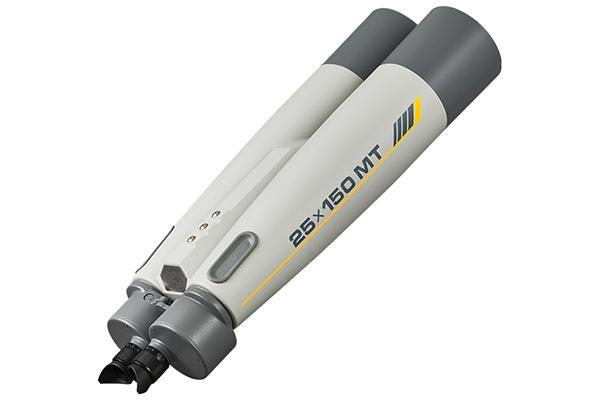 Black and Gray LB 150 Series binocular