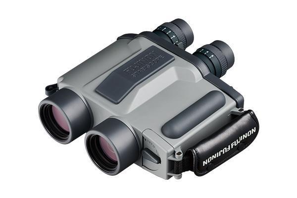Black Stabiscope Binoculars
