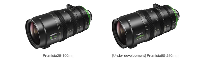 [Photo]Premista28-100mm/ [Under development] Premista80-250mm