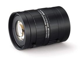 [ảnh] Mặt bên của ống kính HF12.5SA-1