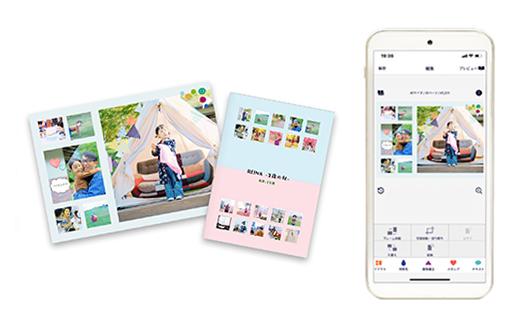 "Photobook Service""Year Album"""
